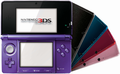 Nintendo 3DS Fan All Colors.png