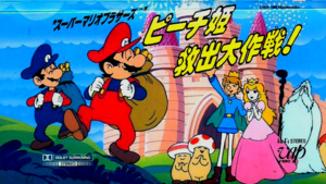 Image Result For Mario Brothers Coloring