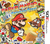 Paper mario sticker star box-art.png