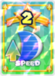MLPJ Average Shiny SPEED Up Card.png