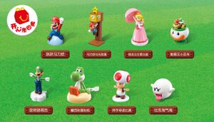 Mario Happy Meal 2016 CN Promotional Image.jpg