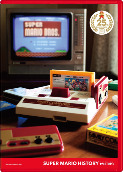 File:Box JP - Super Mario All-Stars Limited Edition.png