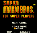 SMB Super Players GBC title screen.png