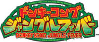 The logo for Donkey Kong: Jungle Fever.