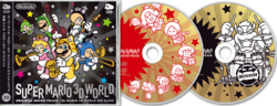 Soundtrack JP - Super Mario 3D World.png