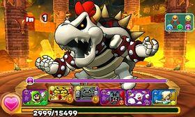 Dry Bowser Super Mario Wiki The Mario Encyclopedia
