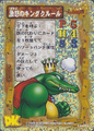 DKCG Cards Shiny - Furious K. Rool.png