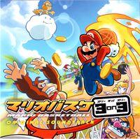 Mario Basketball 3on3 Original Soundtrack - Super Mario Wiki, the