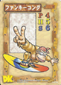 DKCG Cards - Funky Kong.png