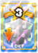 MLPJ Strong Shiny DEF Down Card.png