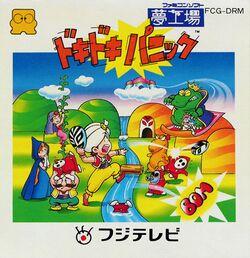 Yume Kōjō Doki Doki Panic Super Mario Wiki The Mario Encyclopedia