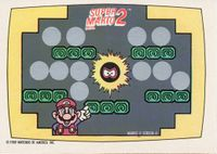 Nintendo Game Pack SMB2 Scratch-off card 4.jpg