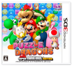 Puzzle&DragonsSMBEditionCover.png