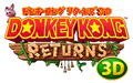 Logo JP - Donkey Kong Country Returns 3D.png