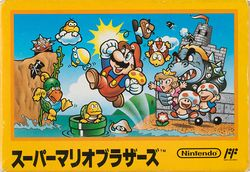 Super Mario Bros JP cover.jpg