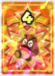 MLPJ Super Strong Shiny Enemy Damage Card.png